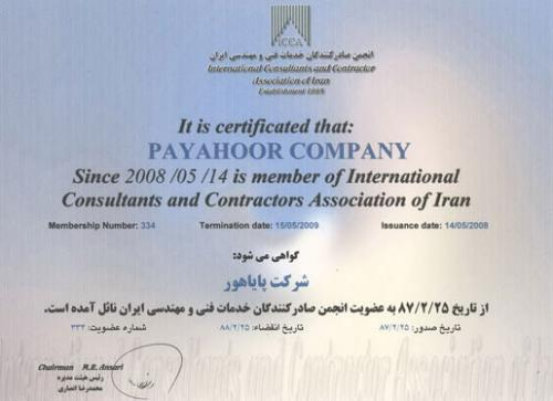 Iran International Consultants and Construction Association Membership
